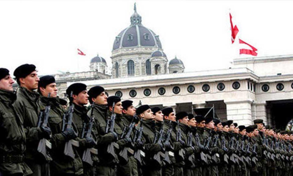 austria-esercito